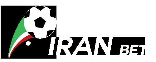 ایران بت | IRANBET