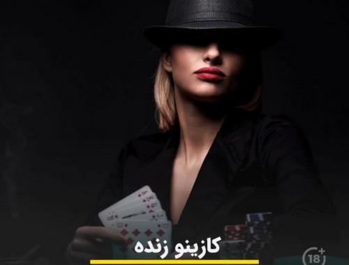 000Dealing with betting sites 3 3 - پلیس FATA با سایت های شرط بندی مستقر در ترکیه سروکار دارد