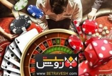 Betting site rules 7 1 220x150 - مهمترین قوانین سایت شرط بندی که برای سودآوری باید رعایت شود