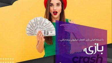 Direct deposit betting site 5 390x220 - معروف ترین سایت شرط بندی با سپرده مستقیم بانکی و پورتال مستقیم امن