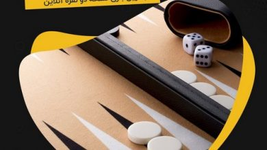 00Backgammon betting site 3 2 390x220 - 10 سایت شرط بندی آنلاین تخته نرد با پورتال بانکی و درصد بالا